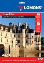 Пленка Lomond глянцевая для цвет.лаз.принтеров, 100мкм. А4, 10л.  Код 0703411