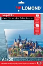 Пленка Lomond для цветных струйных принтеров, 100 мкм, А4, 50л. Код 0708415