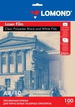пленка Lomond для ч/б лазерных принтеров,А4, 10л. Код 0705411