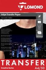Термотрасфер Lomond для струйных принтеров для темных тканей, А4, 50л. Код 0808425